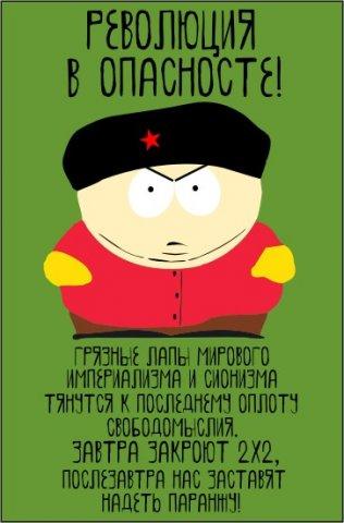 http://cs276.vkontakte.ru/u2391092/45368535/x_15b4c845.jpg